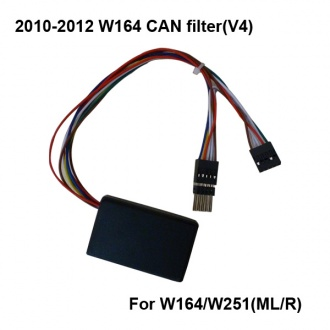 BENZ W164/W251/X164/B200 CAN FILTER V4 2010-2012