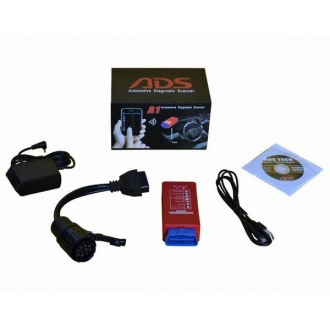 AM-BMW Motorcycle Diagnostic Scanner