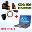 Best Quality BMW ICOM With 2016.12 Version ICOM HDD Plus DELL D630 Laptop