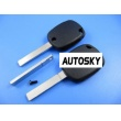 Peugeot 4D duplicable key shell without groove