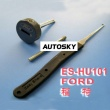 Easy share pick tool ford focus HU101