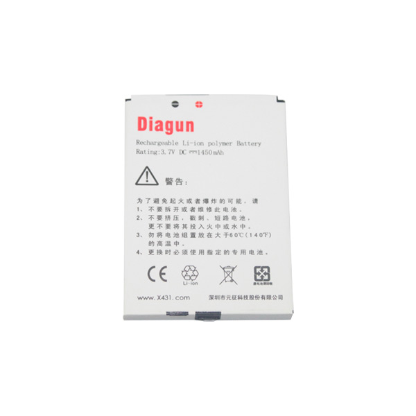 Battery for Launch X431 Diagun
