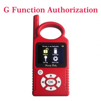 G Chip Copy Function Authorization for HANDY BABY