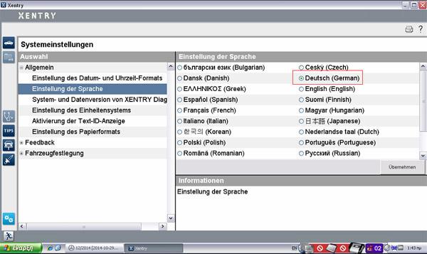 Software Version: V2018.03 HardwareVerison:OS:2.3 CSD:2.8  4.SupportedMulti Language: Supports Multi Languages: Deutsch, English,  Französisch, Italienisch, ...
